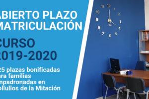 abierto plazo academia 2019-2020-1